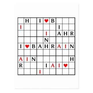 I♥BAHRAIN POSTAL