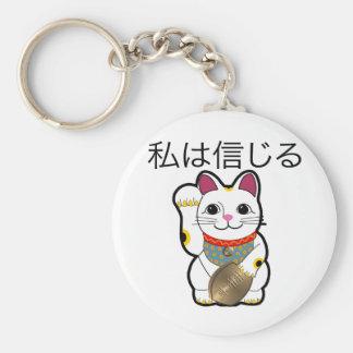I believe in Maneki Neko Basic Round Button Keychain