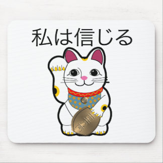 I believe in Maneki Neko Mouse Pad