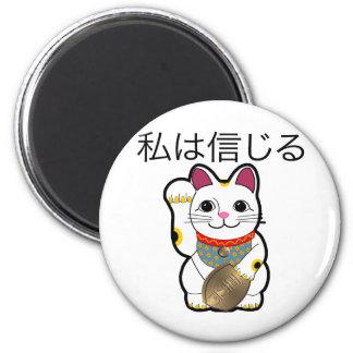 I believe in Maneki Neko Refrigerator Magnet