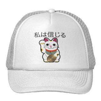 I believe in Maneki Neko Trucker Hat
