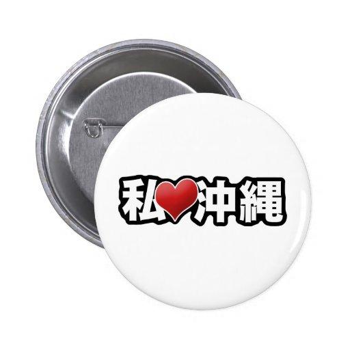 I botón de Okinawa del corazón Pin