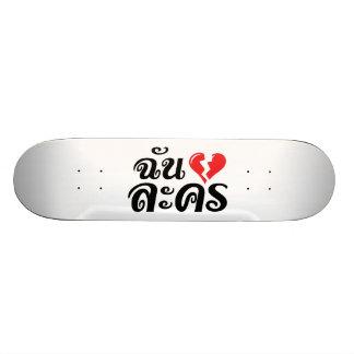 broken heart skateboard decks zazzle
