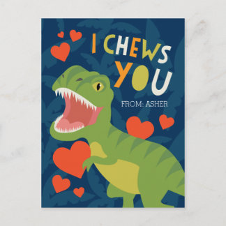 I Chews You! Classroom Valentine Holiday Postcard