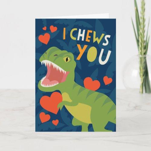 I Chews You Valentine Holiday Card