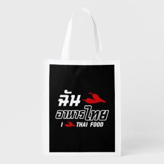 I Chili (Love) Thai Food Reusable Grocery Bag