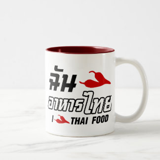 I Chili (Love) Thai Food Two-Tone Coffee Mug