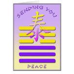 I Ching Greeting card