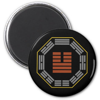 """I Ching Hexagram 11 T'ai """"Tranquility"""" 2 Inch Round Magnet"""