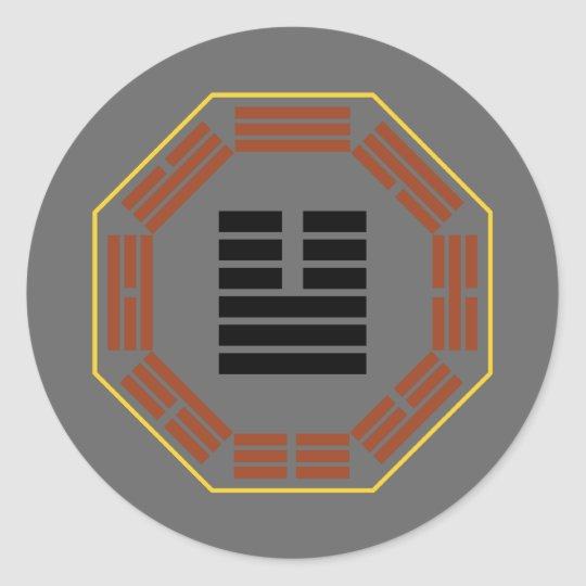 """I Ching Hexagram 11 T'ai """"Tranquility"""" Classic Round Sticker"""