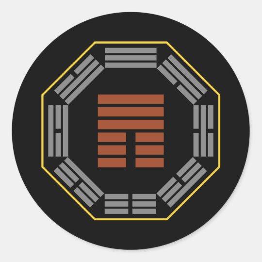 "I Ching Hexagram 12 P'i ""Obstruction"" Classic Round Sticker"