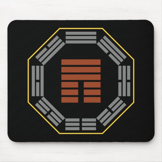 """I Ching Hexagram 12 P'i """"Obstruction"""" Mouse Pad"""