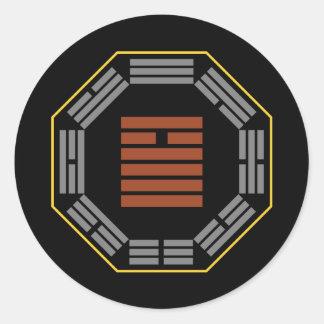 """I Ching Hexagram 14 Ta Yu """"Abundance"""" Classic Round Sticker"""