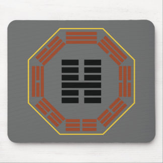 """I Ching Hexagram 15 Ch'ien """"Humility"""" Mouse Pad"""