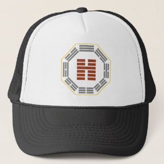 "I Ching Hexagram 16 Yu ""Enthusiasm"" Trucker Hat"