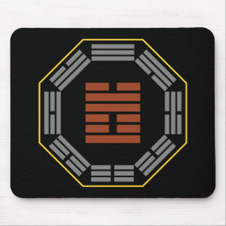 """I Ching Hexagram 17 Sui """"Following"""" Mouse Pad"""