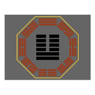 "I Ching Hexagram 19 Lin ""Nearing"" Postcard"