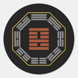 "I Ching Hexagram 22 Pi ""Adoring"" Classic Round Sticker"