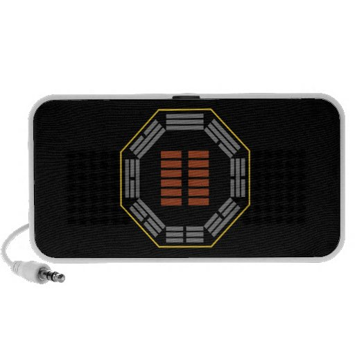 """I Ching Hexagram 2 K'un """"The Receptive"""" iPod Speakers"""