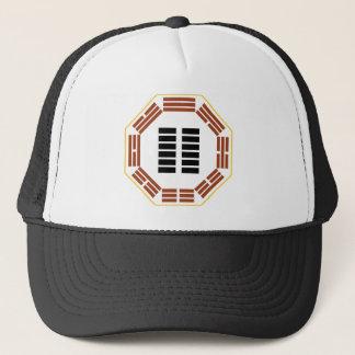 "I Ching Hexagram 2 K'un ""The Receptive"" Trucker Hat"