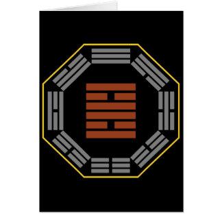 "I Ching Hexagram 30 Li ""Fire"" Greeting Card"