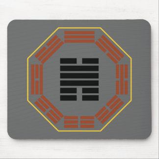 """I Ching Hexagram 31 Hsien """"Conjoining"""" Mouse Pad"""