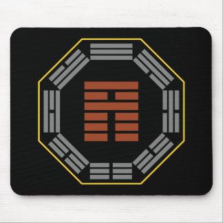 "I Ching Hexagram 35 Chin ""Progress"" Mouse Pad"