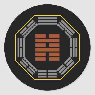 "I Ching Hexagram 39 Chien ""Obstruction"" Classic Round Sticker"