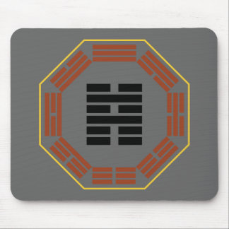 """I Ching Hexagram 39 Chien """"Obstruction"""" Mouse Pad"""