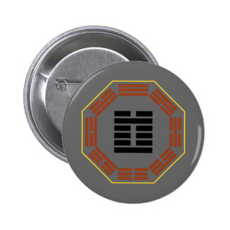 "I Ching Hexagram 3 Chun ""Difficulty"" 2 Inch Round Button"