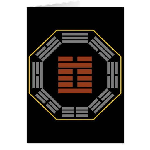 "I Ching Hexagram 3 Chun ""Difficulty"" Greeting Cards"