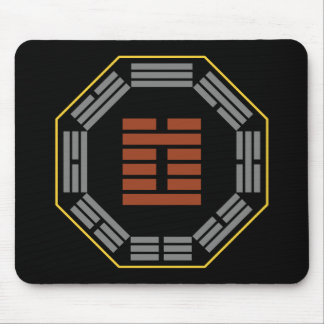 "I Ching Hexagram 3 Chun ""Difficulty"" Mouse Pad"