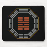 "I Ching Hexagram 40 Hsieh ""Deliverance"" Mouse Pad"