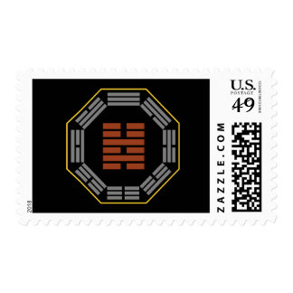 """I Ching Hexagram 40 Hsieh """"Deliverance"""" Postage Stamp"""
