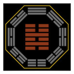 """I Ching Hexagram 40 Hsieh """"Deliverance"""" Print"""