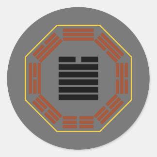 """I Ching Hexagram 43 Kuai """"Breakthrough"""" Classic Round Sticker"""