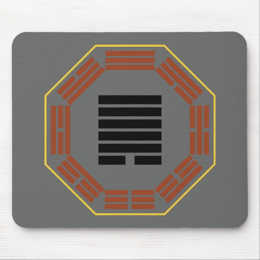 "I Ching Hexagram 44 Kou ""Meeting"" Mouse Pads"