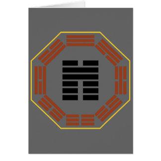 "I Ching Hexagram 45 Ts'ui ""Gathering"" Greeting Cards"