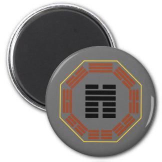 "I Ching Hexagram 45 Ts'ui ""Gathering"" Refrigerator Magnet"