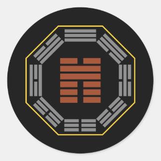 "I Ching Hexagram 45 Ts'ui ""Gathering"" Sticker"
