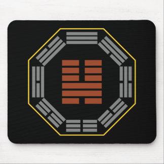 "I Ching Hexagram 46 Sheng ""Ascending"" Mouse Pad"