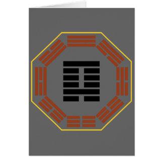 "I Ching Hexagram 4 Meng ""Innocence"" Greeting Card"