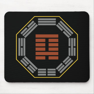 """I Ching Hexagram 4 Meng """"Innocence"""" Mouse Pad"""