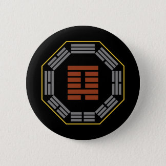 "I Ching Hexagram 4 Meng ""Innocence"" Pinback Button"