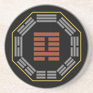 "I Ching Hexagram 4 Meng ""Innocence"" Sandstone Coaster"