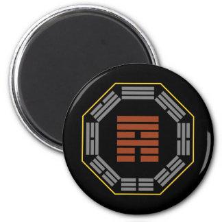"""I Ching Hexagram 53 Chien """"Development"""" 2 Inch Round Magnet"""