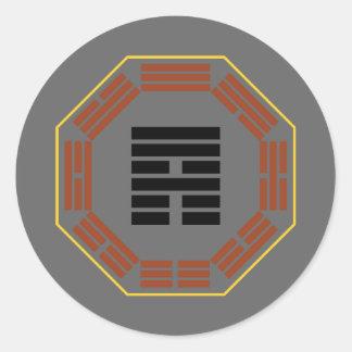 "I Ching Hexagram 53 Chien ""Development"" Classic Round Sticker"