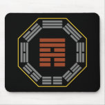 """I Ching Hexagram 53 Chien """"Development"""" Mouse Pad"""