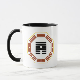 """I Ching Hexagram 53 Chien """"Development"""" Mug"""