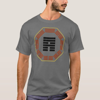 "I Ching Hexagram 53 Chien ""Development"" T-Shirt"